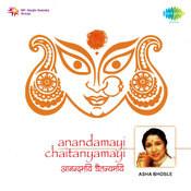 Anandmayi Chaitanyamayi Songs