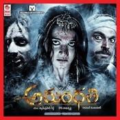 Arundhati video songs in tamil free download.