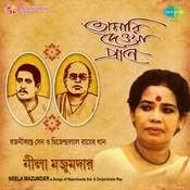 Tomari Deya Prane - Neela Majumdar Songs