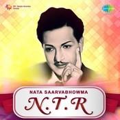 Nata Saarvabhowma N. T. R Songs