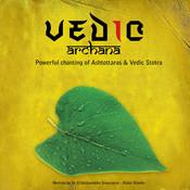 Lalitha sahasranamam (full song) sivananda vijayalakshmi.