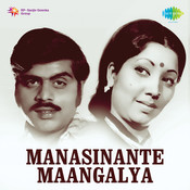 Manasinante Maangalya Songs