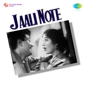 Jaali Note Songs