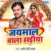 Jaymal Wala Sariya Songs
