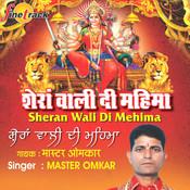 Shera Wali Di Mahima Songs