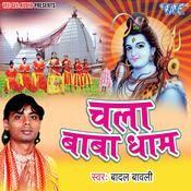 Chala Baba Dhaam Songs
