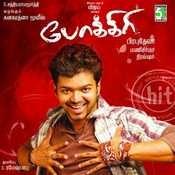 Tamil Tamil Remix MP3 Song Download- Pokiri Tamil Tamil Remix Tamil
