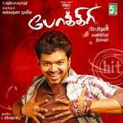 tamil remix mp3 songs free download starmusiq