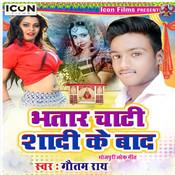 Bhatar Chati Shadi Ke Baad Songs