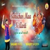 Bahuchar Maa Ni Aarti Songs