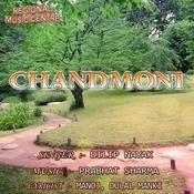 Chandmoni Songs