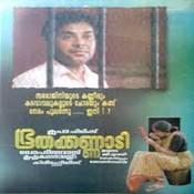 Bhoothakkannadi Songs