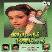 Kha Kasam Kha Kasam MP3 Song Download- Chhoti Bahoo Kha