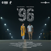 Kaathalae Kaathalae (Duet) MP3 Song Download- 96 Kaathalae Kaathalae