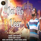 Jai Ho Veer Song