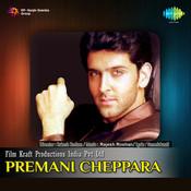 Premani Cheppara Songs