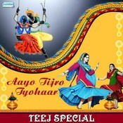 Gorband Video Song - Rajasthani Album Ghoomar - Indian ...
