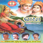 Gopa Nagara Re Song