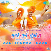 Mumbai Pune Mumbai 3 Avinash - Vishwajeet Full Mp3 Song