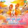 Mumbai Pune Mumbai 3 Avinash - Vishwajeet Full Song