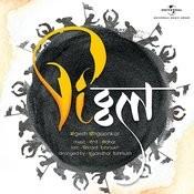 Vitthal Song