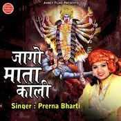 Jaago Mata Kali Song