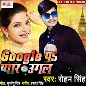 Google Pa Pyar Ugal Song