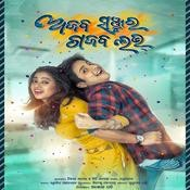 Image result for Ajab Sanju Ra Gajab Love odia
