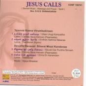 Jesus Calls Songs