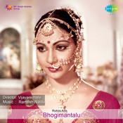 Bhogimantalu Songs