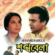 Shankhabela Songs