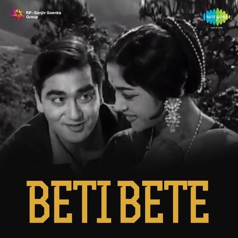 Aaj kal me dhal gaya din lyrics   beti bete (1964) songs lyrics.