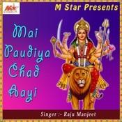 Mai Paudiya Chad Aayi Songs