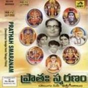 Prathahsmaranam - Devotional Songs From Telugu Films  Songs