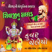 Shivaji Nu Halrdu Song