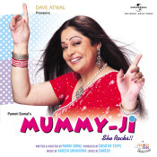 Mummy Ji Songs