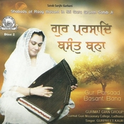 Gur Parsaad Basant Bana Vol 2 Songs