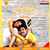 Sakhiya Songs