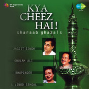 Sharab Ghazals - Kya Cheez Hai Vol 2 Songs