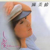Ai De Harmony (Capital Artists 40th Anniversary Series) Songs
