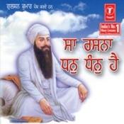 Sa Rasna Dhan Dhan Hai Songs
