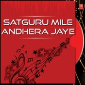 Satguru Mile Andhera Jaye Songs