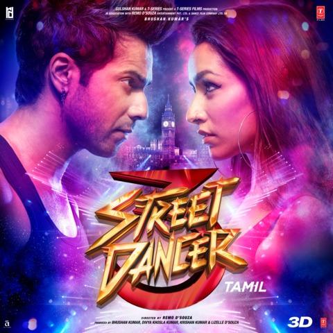 Street Dancer 3D (Tamil)