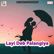 Sawatiya Pe Lubhaila Song