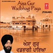 Aisa Gur Wadbhagi Paya Song
