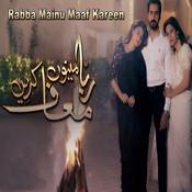 Rabba Mainu Maaf Kareen Song