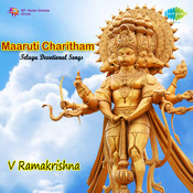 Maruti Charitham (telugu Devotional) Songs