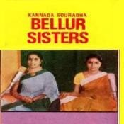 Bellur Sisters Songs