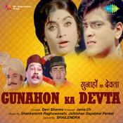 Gunahon Ka Devta Songs