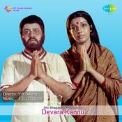 Devara Kannu Songs